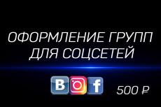Разработаю 3 постовых баннера для рекламы ВКонтакте 176 - kwork.ru