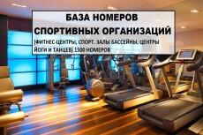 База данных продукты питания, напитки 4 - kwork.ru