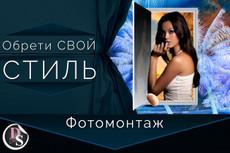 Дизайн листовки 61 - kwork.ru