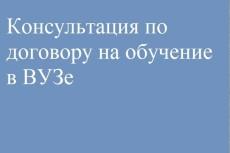 Предоставлю контакты ЛПР ЦА согласно ТЗ 3 - kwork.ru