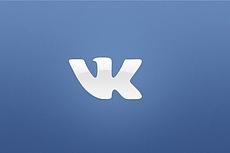 Качественный рерайт текста до 9000 символов 15 - kwork.ru