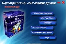 Меню. Каталог. Премиум дизайн 20 - kwork.ru