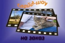 Баннеры 10 - kwork.ru