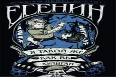 Визуализация в ручной подаче, дизайн проект 4 000 руб 19 - kwork.ru