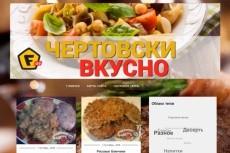 продам Готовый наполненный сайт 330+ статей 16 - kwork.ru
