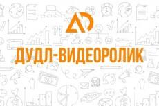 Видеопрезентация  вашего магазина или товара 10 - kwork.ru