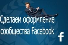 сделаем аватарку для канала ютуб 3 - kwork.ru