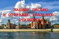 напишу комментарии на сайт 6 - kwork.ru