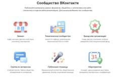 Разработаю 3 постовых баннера для рекламы ВКонтакте 180 - kwork.ru