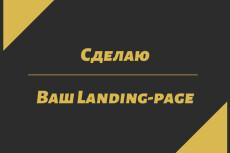 Сделаю рерайт Вашего текста 18 - kwork.ru