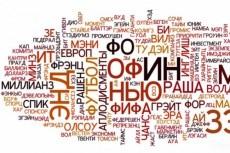 Расшифрую аудио/видео в текст 5 - kwork.ru