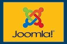 Чистка кода сайта на Joomla 11 - kwork.ru