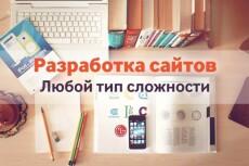 Рисую шапки и логотипы для сайтов 4 - kwork.ru