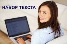 Проведу аудит сайта 3 - kwork.ru
