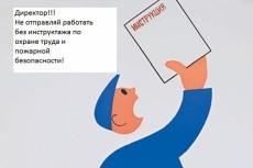 Конвертирую PDF текст 12 - kwork.ru