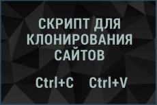 Ваш новый сайт под ключ 58 - kwork.ru