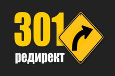Ускорение работы сайты на WordPress 32 - kwork.ru
