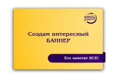 Оформлю Ваш инстаграм 20 - kwork.ru