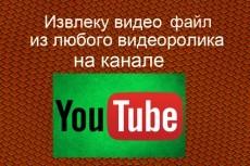 Сделаю свадебный двд бокс и этикетку на диск 14 - kwork.ru