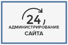 Комплексное продвижение, интернет-маркетинг 3 - kwork.ru