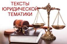 Статьи на тему грузоперевозок 3 - kwork.ru