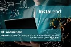 Редактирование растровых изображений 7 - kwork.ru