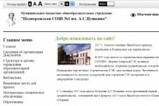 Подключу домен к почте mail. ru или Яндекс 11 - kwork.ru