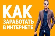 Проверю вашу базу E-mail адресов на валидность 21 - kwork.ru