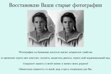 Оформление групп Vк 4 - kwork.ru