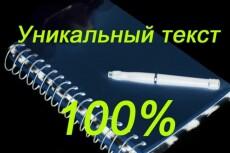 Соберу целевые e-mail адреса 18 - kwork.ru