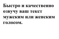 Отредактирую картинки 4 - kwork.ru