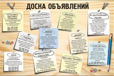 3050 посетителей на ваш сайт плюс 25 рекламных постов в группах ВК 15 - kwork.ru