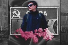 Цветокоррекция 7 - kwork.ru