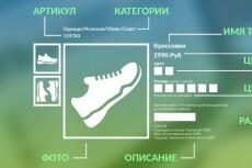Сделаю техническую оптимизацию сайта по самым важным пунктам 4 - kwork.ru