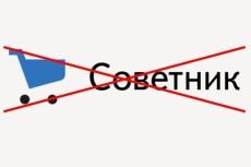 OpenCart, OCStore доработаю 3 - kwork.ru
