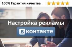 Качественный и быстрый рерайт любого текста до 5000 символов 27 - kwork.ru