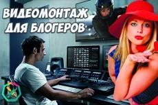 Сделаю цветокоррекцию Вашего видео 11 - kwork.ru
