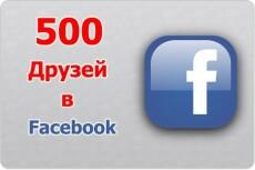 Оформление группы вк 27 - kwork.ru