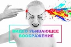 Сделаю монтаж видео 42 - kwork.ru