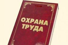 Набор текстов 4 - kwork.ru