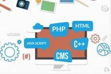 Дизайн сайтов 9 - kwork.ru