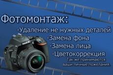 Монтаж, склейка, вставка текста в видео 7 - kwork.ru