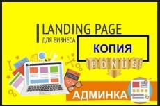 Разработка сайта на MODX 4 - kwork.ru