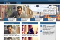 Создам LandingPage 7 - kwork.ru