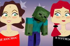 Анимация, рекламный ролик, продающий мультфильм 10 - kwork.ru