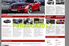 продам Сайт строительной тематики, 100 статей на разные темы 9 - kwork.ru