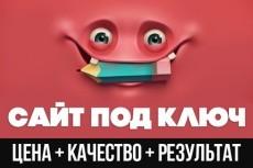 Премиум-сайт под ключ CMS Joomla, Open Cart 13 - kwork.ru
