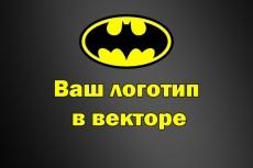 Транскрибация аудио, видео в текст 3 - kwork.ru