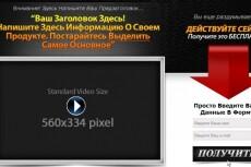 Изготовление 3d коробок и книги 8 - kwork.ru