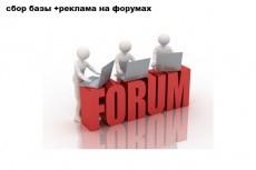 Соберу базу предприятий из Яндекс Карты 30 - kwork.ru